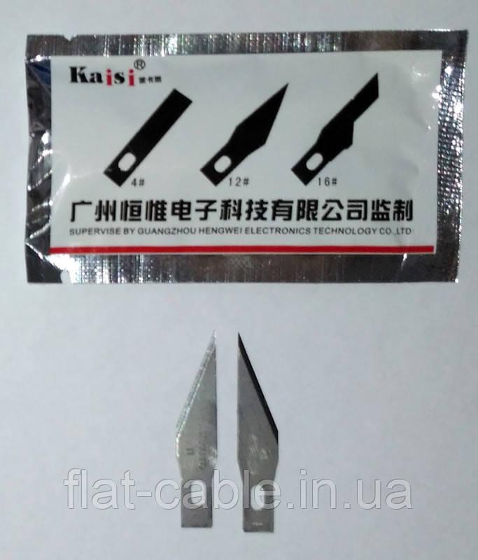 Скальпель (набор сменных лезвий из 10 штук) KAISI 11