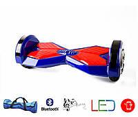 Гироскутер Lambo 8′ digital синий (Led, Bluetooth, пульт, сумка)