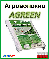 Агроволокно Agreen 17 - (3,2м х 10мп)