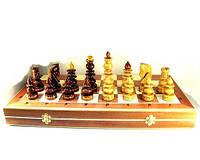 Большие красивые шахматы С-130 Бизант