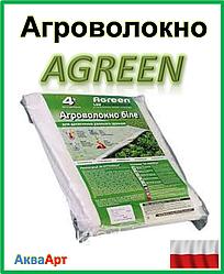 Агроволокно Agreen 30 - (3,2м х 10мп)