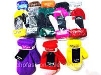 """Перчатки детские на мальчика """"GLOPIA"""", (6-9лет),10шт.разных цветов в упаковке"""