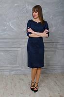 Платье строгое в горошек размер 44