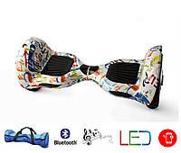 Гироскутер Allroad 10' digital граффити (Led, Bluetooth, Сумка, Пульт)