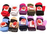 Варежки детские Poko, (1-5лет),10шт.разных цветов в упаковке