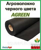 Агроволокно Agreen 50 черное (3,2м х 100мп)