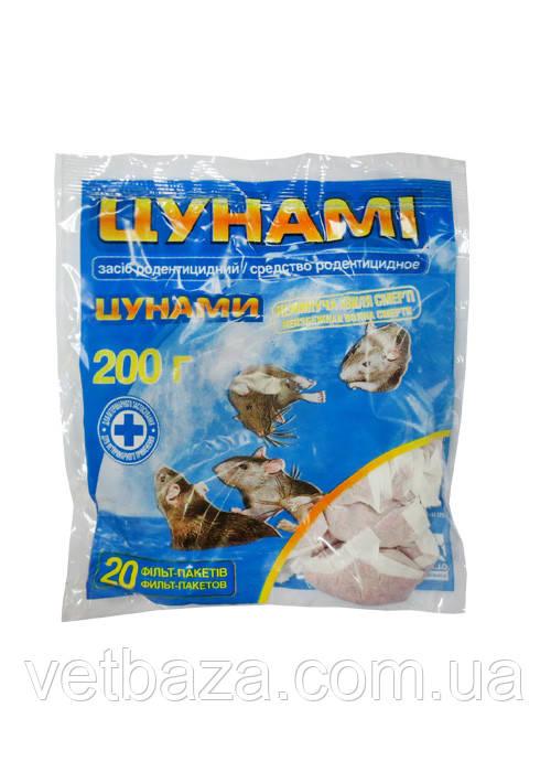 ЦУНАМИ  уп - 200г (у фильтр-пакетиках) отрава для грызунов  (O.L.KAR.)