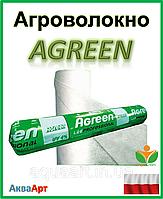 Агроволокно Agreen 23 - (3,2м х 100мп)