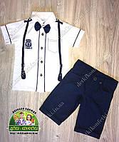 Нарядный костюм для мальчика: белая рубашка с бабочкой и темно-синие шорты с подтяжками