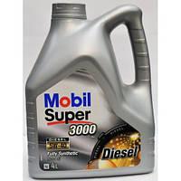 Масло моторное MOBIL SUPER 3000 Diesel 5W-40 API CF (4л)