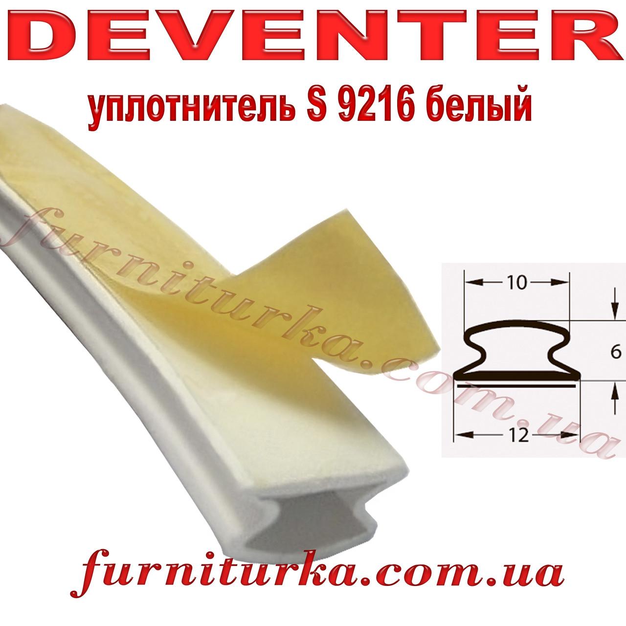 Уплотнитель дверной Deventer S 9216 белый самоклейка