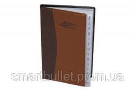 Адресная книга 0814 ENG (9*15.5 см.)