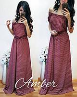 Женское летнее длинное платье в горошек с открытыми плечами в разных цветах