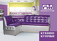 Кухонный угол Соната (FM/ФМ)  1750х1300х610 h850 (2кат)