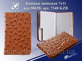 "Телефонная книжка (A7) KZB-7340 ""Кожа"""