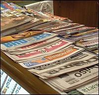 Реклама в печатных изданиях