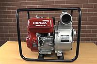 Мотопомпа Honda WB30 XT DRX