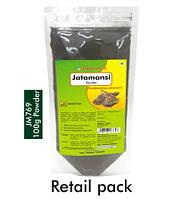 Джатаманси - природный тоник для мозга и нервной системы Herbal Hills 100g