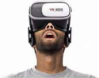 Очки виртуальной реальности VR BOX 2.0 PRO. Купить 3D шлем в Украине