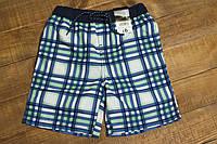 Детские летние пляжные шорты для мальчика р.116-122