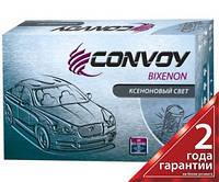 Комплект ксенонового света CONVOY HB4 (4300K)