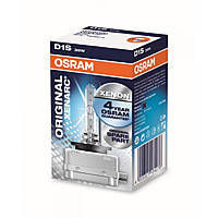 Автолампа ксенон OSRAM 66140XNB NIGHT BREAKER UNLIMITED D1S 85V 35W P32d-2 XENARC