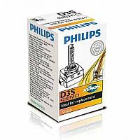 Автолампа ксенон PHILIPS 42403VIC1 D3S 42V 35W PK32d-5 Vision