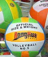 Мяч волейбольный RONGHUA