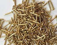 Гвозди 10мм золото