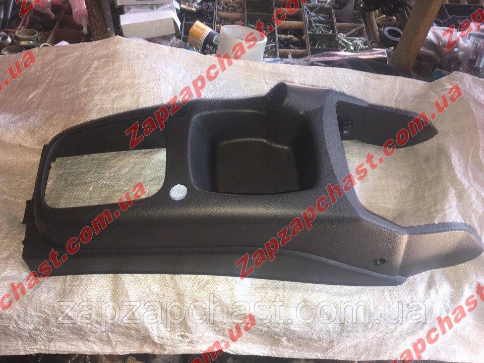 Накладка тоннеля пола (консоль,борода) передняя Ланос Сенс Lanos Sens TF69Y0-8119320\96236781