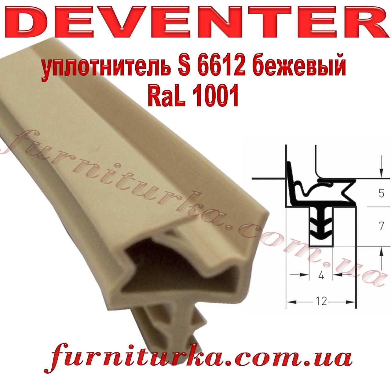 Уплотнитель дверной Deventer S 6612 бежевый RaL1001