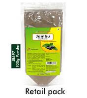 Джамбу, Jambu, Herbal Hills - гипогликемическое средство, защищает клетки мозга от повреждения / 100 гр