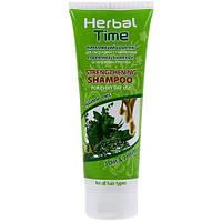 Шампунь укрепляющий HERBAL TIME 250мл