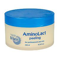 "AminoLact peeling Brilace кремообразный пилинг-гоммаж ""Брилейс"" 250мл"