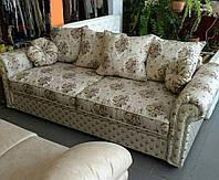 """Мягкий диван """"Шарм""""."""