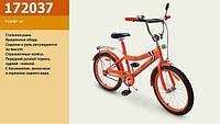 Велосипед 2-х колес 172037