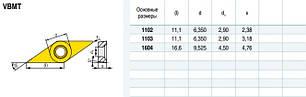 VBMT160404 YBC315 Твердосплавная пластина для токарного резца, фото 2