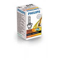 Автолампа ксенон PHILIPS 42402VIC1 D4S 35W P32d-5 Vision
