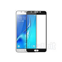 Full Cover Защитное стекло 9H (на весь экран) для Samsung Galaxy J7 Prime (G610)