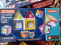 Детский магнитный конструктор на 30 деталей