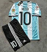 Футбольная форма Аргентина Месси бело-голубая сезон 16-17 короткий рукав