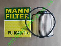 Топливный фильтр Mann PU1046/1x (Mercedes Setra Maz)
