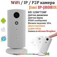 WiFi / IP камера Jimi IP-JH08IR