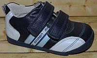 Детские кожаные кроссовки Minimen размер 20