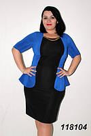 Платье с баской, короткий рукав, батал 50, 52,54,56