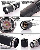 Мощный сверх яркий  тактический фонарик Bailong Police BL-8626 99000w полный комплект, В наличии