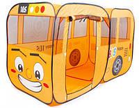 Палатка детская игровая Автобус М 1183