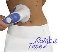 Вибрационный, антицеллюлитный массажер Relax & Tone Deluxe (Релакс энд Тон Делюкс), для похудения!, В наличии