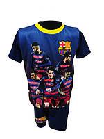 Детский комплект футболка + шорты клуб Barcelona (Барселона)