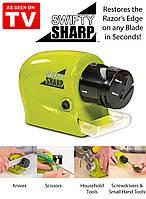 Универсальная электрическая точилка для ножей, ножниц и отвёрток SWIFTY SHARP , В наличии